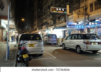 HONG KONG - DEC 4, 2015: The street in Hong Kong as seen on December 4, 2015. With land mass of 1104 square km and 7 million people, Hong Kong is one of the most densely populated areas in the world.