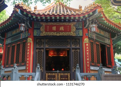 Hong Kong - December 11, 2017 : Wong Tai Sin Temple is a well known shrine and tourist attraction. Wong Tai Sin/ A resting place for the people of Hong Kong and the most popular for tourist.