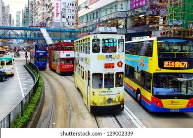 HONG KONG - DECEMBER 13: Double-decker trams. Trams also a major tourist attraction and one of the most environmentally friendly ways of travelling in Hong Kong on December 13, 2012 in Hong Kong