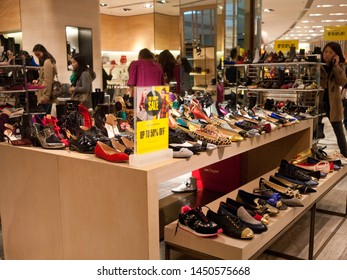 Hong Kong - December 18, 2014: Shopping mall Lane Crawford in Central IFC