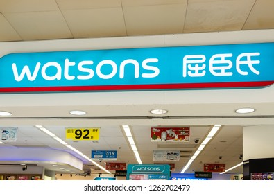 Hong Kong, December 19, 2018: Watson store in Hong Kong. Watsons Personal Care Stores, known simply as Watsons, is the largest health care and beauty care chain store in Asia.