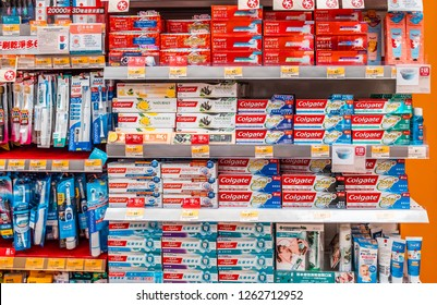 Hong Kong, December 19, 2018:  Colgate toothpaste manufactured by the American consumer-goods conglomerate Colgate-Palmolive, Colgate oral hygiene products.