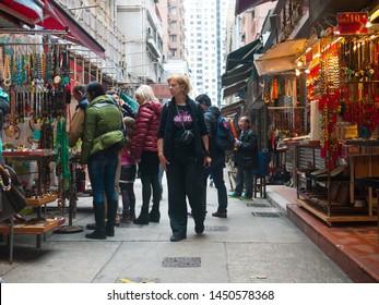 Hong Kong - December 26, 2014: Cat street antiques market