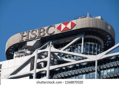 Hong Kong, December 28, 2018: HSBC Hong Kong and Shanghai Bank in Hong Kong. HSBC is one of largest bank groups.