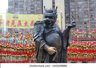 HONG KONG -December 7, 2018 ; Dragon statue of a Wong Tai Sin temple in Hong Kong.