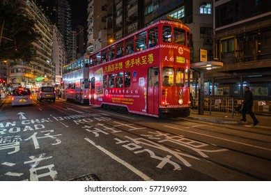 "HONG KONG - DECEMBER 9, 2016: Hong Kong Tramways is a public transport in metropolis. Known as ""Hong Kong Ding Ding"" with classic and unique style of double-deck tram."