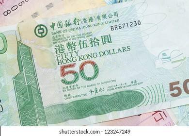 Hong Kong dollar bank notes