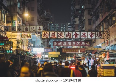 HONG KONG - FEB 18: Sham Shui Po street view 18 Feburary, 2018. Sham Shui Po is one of the poor district in Hong Kong with many local floor market.