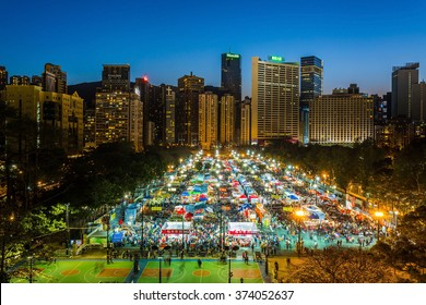 HONG KONG - FEB 7: The biggest Lunar New Year Fair(Flower market) in Victoria Park, Hong Kong on February 7, 2016. The market gather hundreds of stalls for various goods.