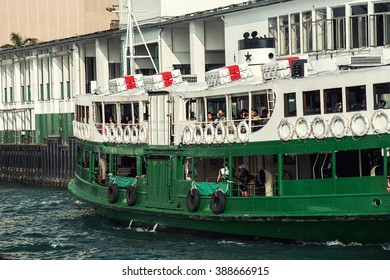 "HONG KONG - FEB28: Ferry ""Solar star"" leaving Kowloon pier on Feburary 28, 2016 in Hong Kong, China. Hong Kong ferry is in operation in Victoria harbor for more than 120 years."