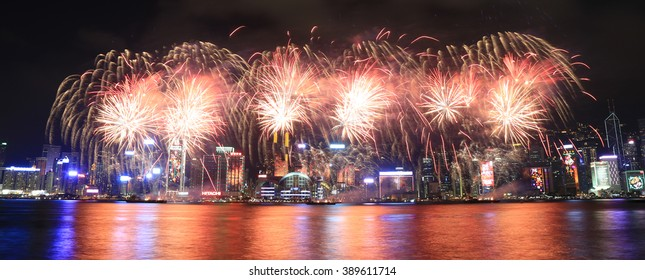 HONG KONG - FEBRUARY 09, 2016 - Fireworks celebrating the chinese new year. Lunar New Year Fireworks Display in Hong Kong is an annual event to celebrate the Chinese New Year.