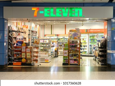HONG KONG - FEBRUARY 1, 2018: 7-Eleven shop in Hong Kong. 7-Eleven or 7-11 is an international chain of convenience stores and primarily operates using the franchise model.