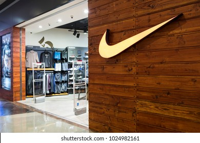 Hong Kong - February 11, 2018: Nike shop in Hong Kong. Nike is one of the world's largest suppliers of athletic shoes and apparel. The company was founded on January 25, 1964.