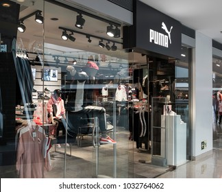 Hong Kong, February 15, 2018: Puma store in Hong Kong. PUMA, is a German multinational company that designs and manufactures athletic and casual footwear, apparel and accessories.