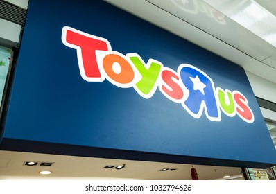 "Hong Kong, February 15, 2018: Toys ""R"" Us store in Hong Kong. Toys ""R"" Us is a chain of toy shops created in the United States."