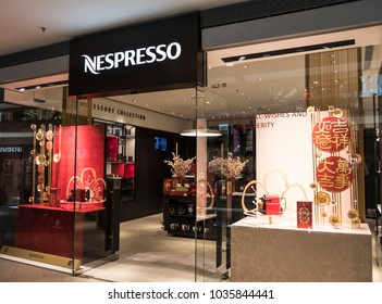 Hong Kong, February 15, 2018: Nespresso store in Hong Kong. Nespresso is the brand name of Nestle Nespresso S.A., an operating unit of the Nestle Group, based in Lausanne, Switzerland.