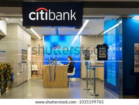 Hong Kong February 15 2018 Citibank Stock Photo Edit Now