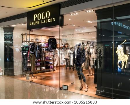 6f5059543 Hong Kong February 15 2018 Polo Stock Photo (Edit Now) 1035215830 ...