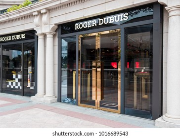 HONG KONG - FEBRUARY 4, 2018:: Roger Dubuis watch store in Hong Kong. The Swiss watch company founded in 1995 is among most recognized luxury watch brands in the world.