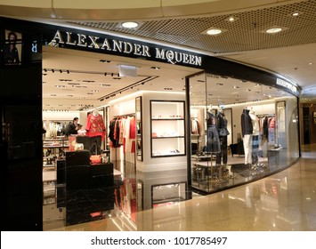 HONG KONG - FEBRUARY 4, 2018: Alexander McQueen store in Hong Kong.