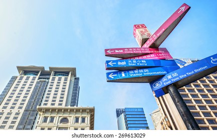 Hong Kong - February 8, 2015: Guidepost of Hong Kong. Located near Tsim Sha Tsui and Avenue of Stars, Hong Kong.