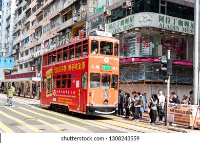 HONG KONG, February 9, 2019:  The tramway runs on Hong Kong Island between Kennedy Town and Shau Kei Wan, with a branch circulating through Happy Valley