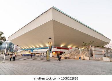 HONG KONG, February 9, 2019: Hong Kong Coliseum, commonly known as the Hung Hom Coliseum is a multi-purpose indoor arena, in Hung Hom Bay, Kowloon, Hong Kong.