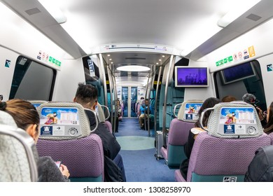 HONG KONG, February 9, 2019: The Airport Express links the principal urban areas with the Hong Kong International Airport and the AsiaWorld–Expo exhibition and convention centre