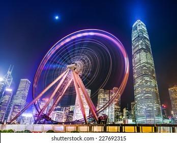 Hong Kong and Ferris Wheel