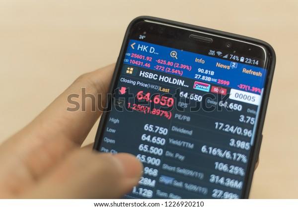 Hong Kong Hongkong November 11 2018 Stock Photo (Edit Now