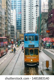 Hong Kong island, Hong Kong-14th March 2019: Hong Kong trams or Ding Ding. The tram system is one of the earliest public transport, having opened in 1904. Very popular with tourists.