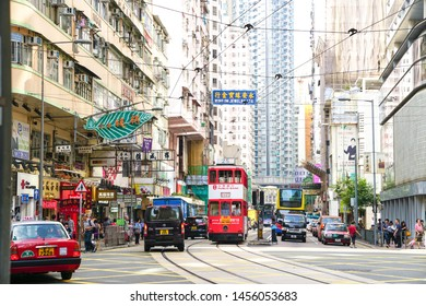 Hong Kong Island, Hong Kong-Nov 7th, 2016: Hong Kong tram or Ding Ding. A very popular transportation among the tourists.