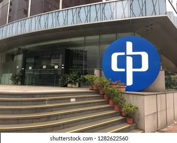 HONG KONG – JAN 13, 2019: The headquarter of CLP Group (China Light & Power, 中電集團), an electric company based in Hong Kong. (SEHK Stock Code: 00002)