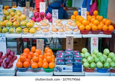 Hong Kong - January 13, 2018 :Fresh fruit in local market at Hong Kong, food