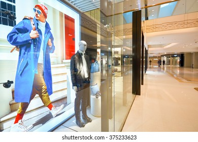 HONG KONG - JANUARY 26, 2016: inside of Elements Shopping Mall. Elements is a large shopping mall located on 1 Austin Road West, Tsim Sha Tsui, Kowloon, Hong Kong