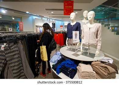 HONG KONG - JANUARY 27, 2016: interior of H&M store. H & M Hennes & Mauritz AB is a Swedish multinational retail-clothing company, known for its fast-fashion clothing