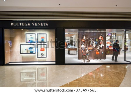 5a5ad76ce3be2a HONG KONG JANUARY 27 2016 Inside Stock Photo (Edit Now) 375497665 ...