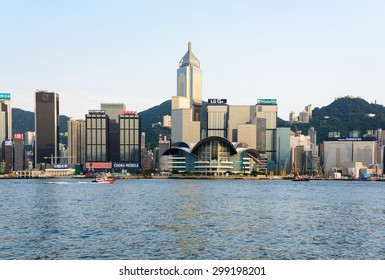 HONG KONG - JUL 13: The Convention and Exhibition Centre in an icon in Hong Kong. July 13, 2015 in Hong Kong