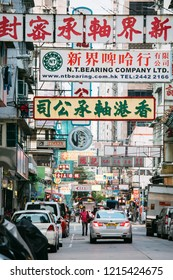HONG KONG - JUL 21, 2018: It was taken at Yau Ma Tei district. There are many advertisement broads along the street in Hong Kong.