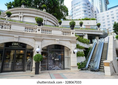 HONG KONG - JUL 29: IWC watch store on July 29, 2015 in Hong Kong. The Swiss watch company founded in 1868 is among most recognized luxury watch brands in the world.