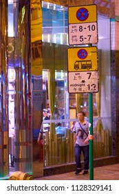 HONG KONG - JULY 03, 2018: No stopping sign on the street in the asian megalopolis.