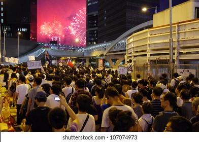 HONG KONG - JULY 1: 0.4 billion of Hongkongers join the Anti-Government march on July 1, 2012 in Hong Kong.