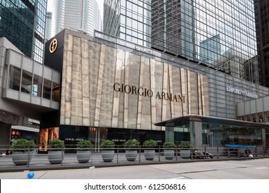 Hong Kong - July 1, 2016: Giorgio Armani fashion store in Hong Kong.