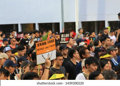 Hong Kong- July 1 2019: the crowd protest in the rally. More than 50,000 protesters took to the streets of Hong Kong Sunday to oppose a controversial extradition bill