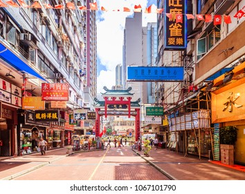 Hong Kong - July 12, 2017: Temple Street in Hong Kong