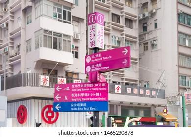 Hong Kong - July 14, 2019 : Hong Kong street signpost with information direction for pedestrians.