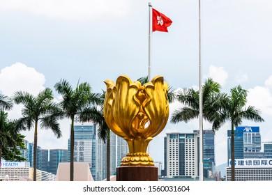 Hong Kong -July 15, 2019: Golden Bauhinia Square in Hong Kong. The Golden Bauhinia Square is an open area in North Wan Chai, Hong Kong.