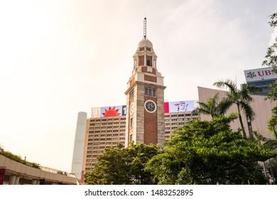 Hong Kong - July 16, 2019 : Hong Kong Clock Tower, land mark in Hong Kong near Tsim Sha Tsui Ferry Pier.