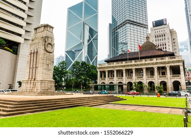 Hong Kong -July 16, 2019: The Old Supreme Court Building exterior with skyscraper in Hong Kong, China.