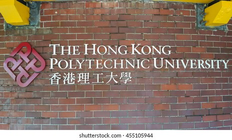 HONG KONG - JULY 20, 2016: A name plate of the Hong Kong Polytechnic University (PolyU) is displayed at Core D. It is the largest government-funded tertiary institution in Hong Kong.